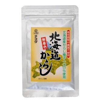 小泽北海道从粉末型 (15 g)