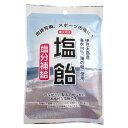 ナチュラル 直火炊き 塩飴 72g(約15粒)