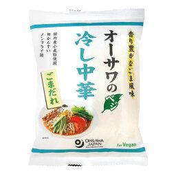 osawa的beji冷水中華芝麻誰都130g(家面80g)