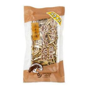 オーサワの九州産乾椎茸 スライス 40g