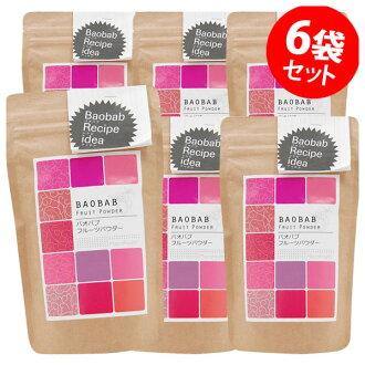 万客隆健康 (R) 猴面包树果实粉 (非加热) 100 克/6 袋套猴面包粉有机超级和超级猴面包树