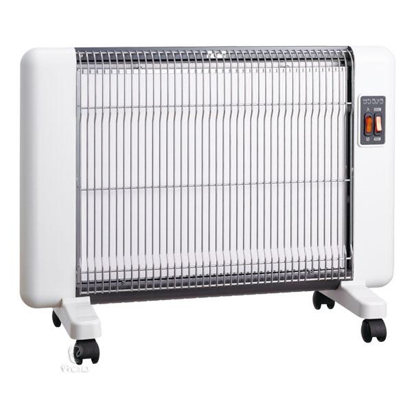 遠赤外線セラミックパネルヒーター サンラメラ600W型 ホワイト(604型)+豪華特典付 寒さ対策 ヒーター パネルヒーター セラミックヒーター 電気ヒーター 遠赤外線ヒーター 遠赤外線パネルヒーター