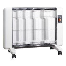 遠赤外線セラミックパネルヒーター サンラメラ600W型 ホワイト(604型)+豪華特典付