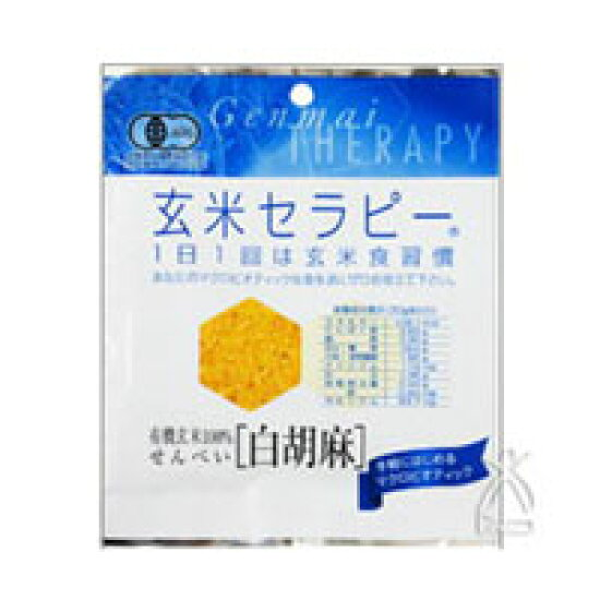 arimoto有機糙米治療、白芝麻30g Kyoto Uzumasa Shizenmura
