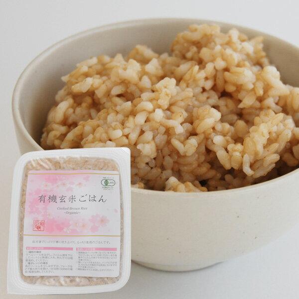 プレマシャンティ(R) 有機玄米ごはん(160g)