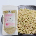 プレマシャンティ(R) 有機雑穀 みどり米(200g)