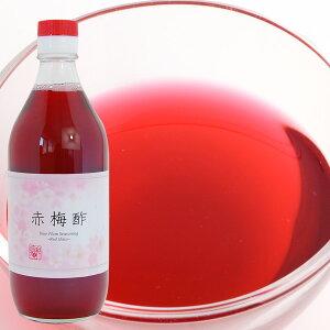 プレマシャンティ  赤梅酢 500ml