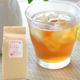 プレマシャンティ 有機 三年番茶 お徳用 500g