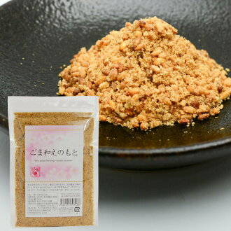 Under premashanti with sesame sauce 60 g