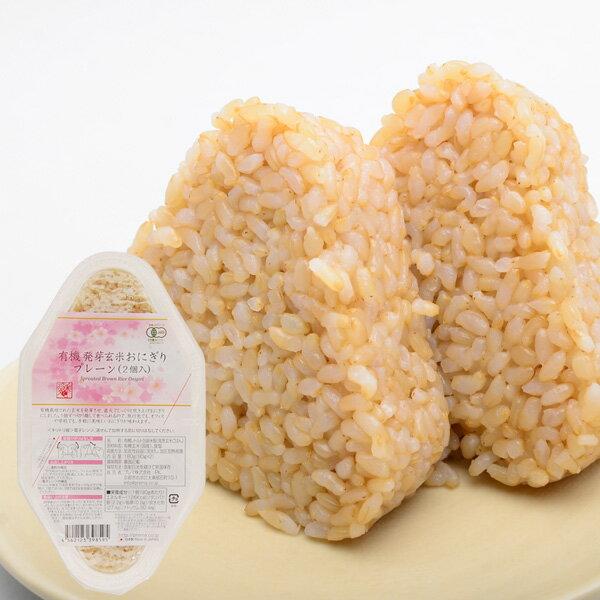 プレマシャンティ(R) 有機発芽玄米おにぎり/プレーン180g