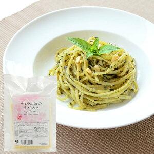 プレマシャンティ デュラム畑の生パスタ〜リングィーネ〜 200g/100g×2食