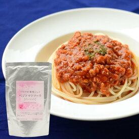 プレマシャンティ パスタが美味しい!ベジトマトソース(テンペ入り) 180g