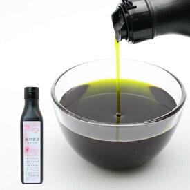 プレマシャンティ 麻の実油 ヘンプシードオイル 185g(カナダ有機認証)