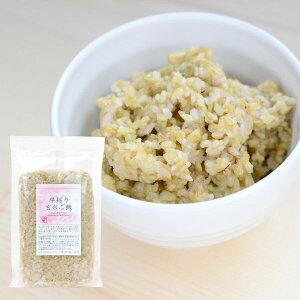 プレマシャンティ 早採り玄米ご飯 200g