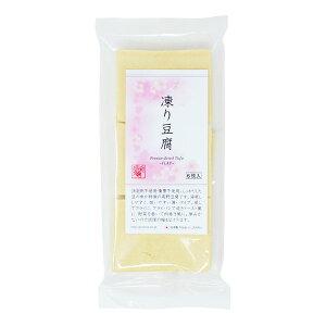 プレマシャンティ 凍り豆腐 6枚入