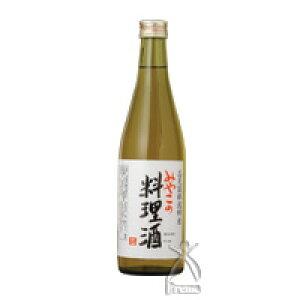【サマーセール】ムソー みやこの料理酒 500ml