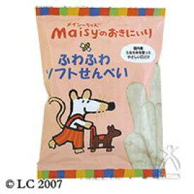 【6袋セット】メイシー フワフワソフトせんべい (2枚×10袋)×6袋
