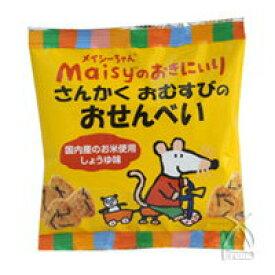 【5袋セット】メイシー さんかくおむすびのおせんべい 35g×5袋