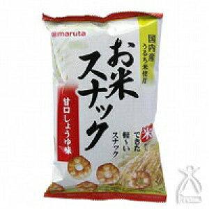 【6袋セット】お米スナック甘口しょうゆ味 60g