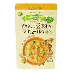 創健社 ひよこ豆粉のシチュールウ 110g