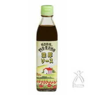 Gen. Ken's thick sauce (300 ml)