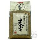 創健社 鹿児島の麦みそ(1kg)
