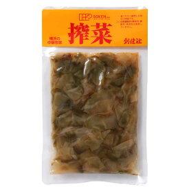 べに花一番搾菜(ザーサイ) 150g