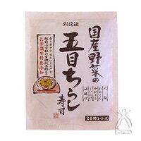 国産野菜の五目ちらし寿司 150g