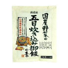 創健社 国産野菜の五目炊込御飯の素 150g