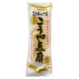 信濃雪 こうや豆腐 65g/8枚入