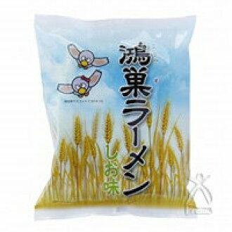 Gen. Ken, Konosu ramen noodles salt (102 g)