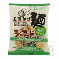 創健社 お湯かけ麺 シーフードしおラーメン(73g)