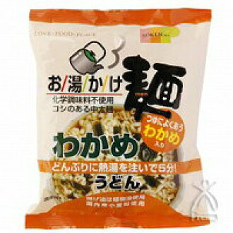 For hot water noodles seaweed udon (72 g)