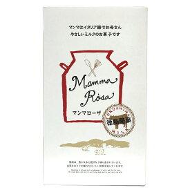 IL ROSA(イルローザ)/徳島銘菓 マンマローザ(5個)