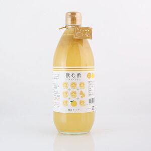 飲む酢 柚子生姜(600ml)