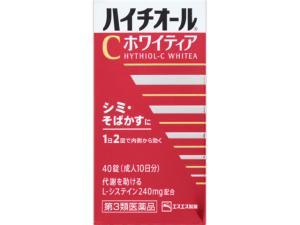 【第3類医薬品】エスエス製薬 ハイチオールCホワイティア 40錠[ハイチオールC ビタミン剤]