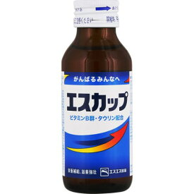 【医薬部外品】エスカップ 100ml×12本セット[エスカップ 栄養ドリンク] (特)