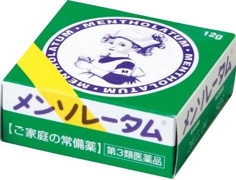 【第3類医薬品】ロート メンソレータム 軟膏c【お一人様5個までとなります。複数注文不可】[メンソレータム 皮膚の薬]