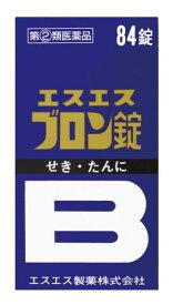 【第2類医薬品】エスエス製薬 ブロン錠 84錠[風邪薬 咳止め]