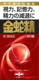 【第1類医薬品】金蛇精 180錠