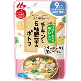 森永乳業 おうちのおかず チキンと6種野菜のポトフ 100g[おうちのおかず ベビーフード] (応)