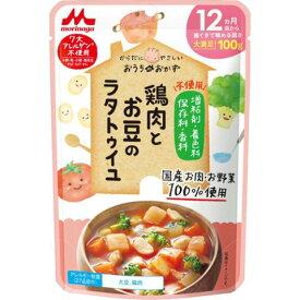 森永乳業 おうちのおかず 鶏肉とお豆のラタトゥイユ 100g[おうちのおかず ベビーフード] (応)