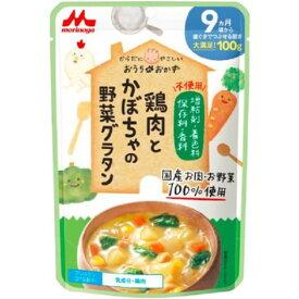 おうちのおかず 鶏肉とかぼちゃの野菜グラタン 100g[おうちのおかず ベビーフード] (応)