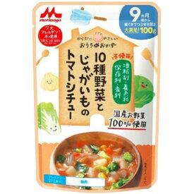 おうちのおかず 10種野菜とじゃがいものトマトシチュー 100g[おうちのおかず ベビーフード]