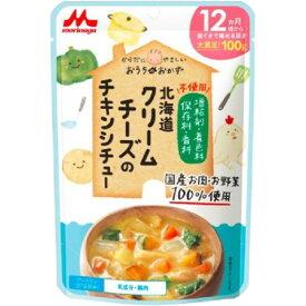 おうちのおかず 北海道クリームチーズのチキンシチュー 100g[おうちのおかず ベビーフード] (応)