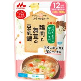 おうちのおかず 鶏肉と舞茸の豆乳鍋 100g[おうちのおかず ベビーフード] (応)
