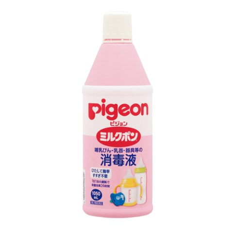 【第2類医薬品】ミルクポン消毒液1050ml[毎]