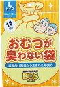 おむつが臭わない袋BOSL 15枚[介護用品 おむつ袋][特]