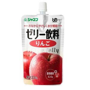 ジャネフ ゼリー飲料 りんご 100g[ゼリー飲料 介護食]