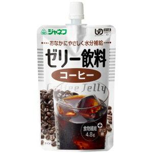 ジャネフ ゼリー飲料 コーヒー 100g[ゼリー飲料]
